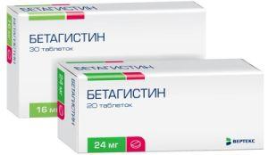препарат бетагистин инструкция по применению