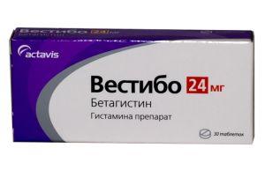 лекарство вестибо инструкция цена - фото 2