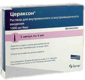 препарат цераксон инструкция по применению