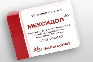 мексидант инструкция по применению цена отзывы аналоги - фото 9