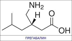 формула Альгерики