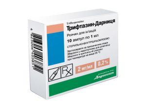 трифтазин инструкция по применению таблетки - фото 2