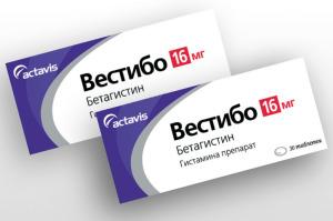 лекарство вестибо инструкция цена img-1