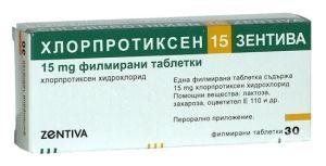 таблетки Хлорпротиксен Зентива