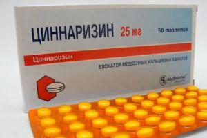 циннаризин инструкция по применению цена отзывы аналоги винпоцетин - фото 2