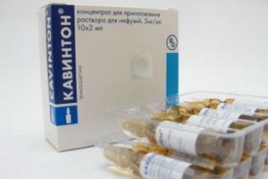 циннаризин инструкция по применению цена отзывы аналоги винпоцетин - фото 11