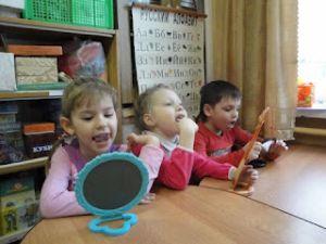занятия детей с нарушениями речи