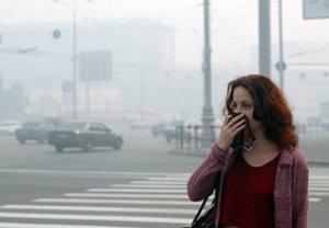 грязная атмосфера городов