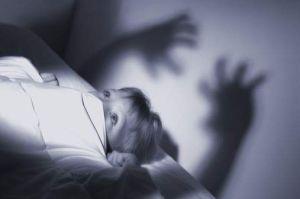 Народная медицина лечение ночных страхов гранты фундаментальная медицина