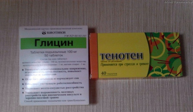 глицин и Тенотен