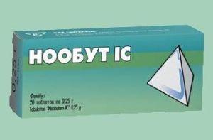 нообут