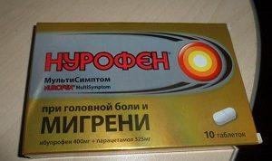 Нурофен при головной боли и мигрени