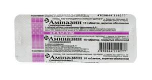 Таблетки Аминазин