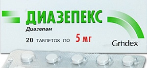 диазепекс 5 мг