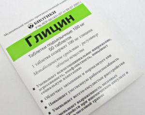 упаковка глицина