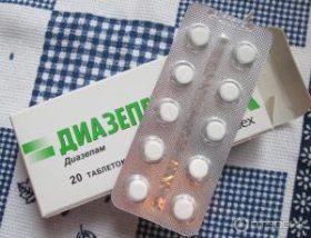 диазепам таблетки