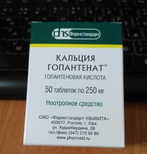 применение ноотропа