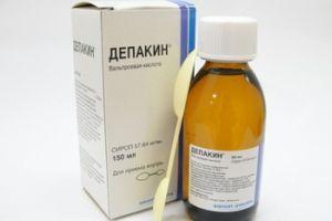 сироп Депакин