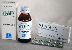 Стамин