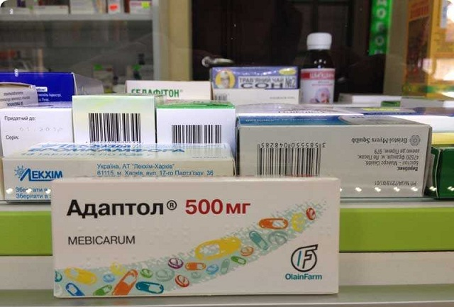 Адаптол в аптеке