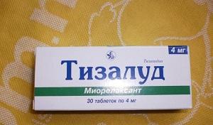 Тизалуд