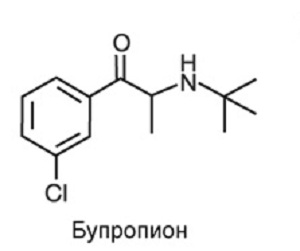Формула бупропиона