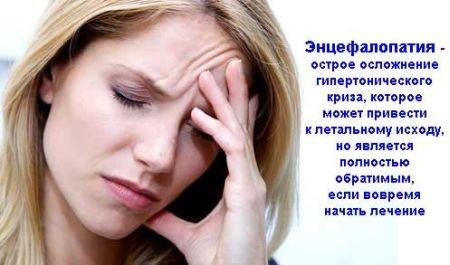 Неврологический ликбез