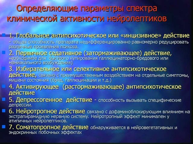 Инструкцию К Препорату Флупентиксол Скачать ec7f869b4a5bf