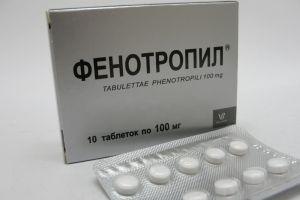 Коробка и блистер с таблетками