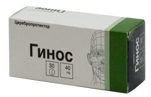 Таблетки Гинос