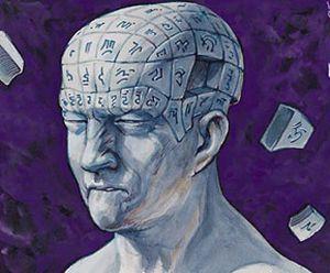 Гипомнезия и анекфория: что ето такое, причини, симптоми и лечение