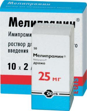 Мелипрамин упаковка