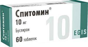 спитомин 10