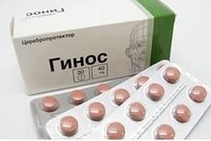 лекарство для мозга