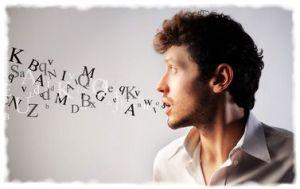 нарушение речи у взрослого человека