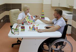 Помощь инвалиду