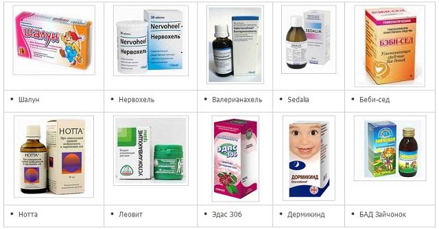 гомеопатические успокоительные средства