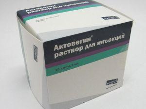 актовегин уколы
