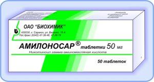Препарат ноотроп