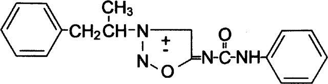Никотиноил гамма аминомасляная кислота
