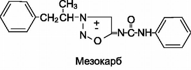 Формула мезокарба
