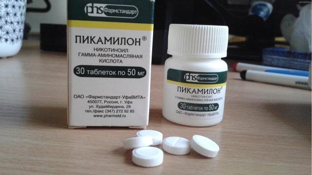 Таблетки на столе