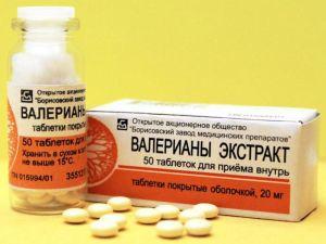 Препараты от депрессии и невроза