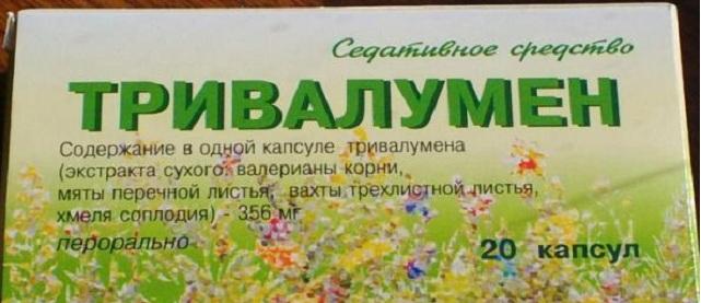 Растительный седатик