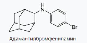 Формула адамантилбромфениламина