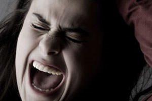 Страх и ярость