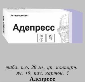Форма выпуска антидепрессанта