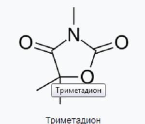 Формула триметадиона
