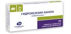 гидроксизин канон