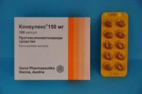 конвулекс таблетки